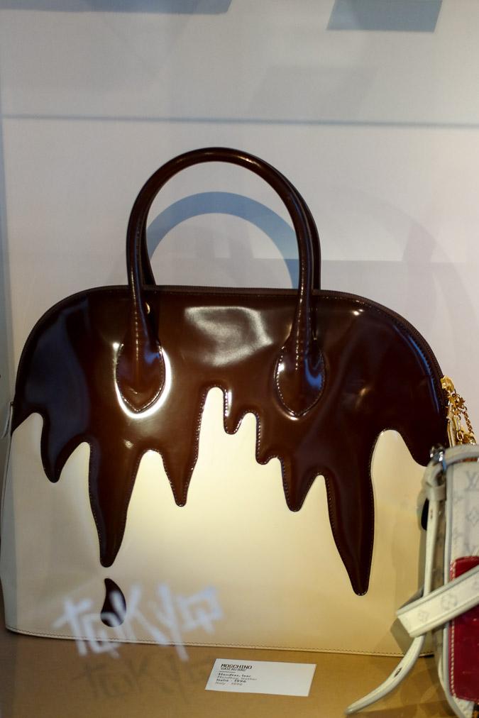 Bag Museum 2016 (19)